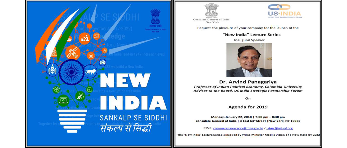 """New India"" Lecture Series - Inaugural lecture by Dr. Arvind Panagariya on January 22, 2018 at Consulate General of India, New York."