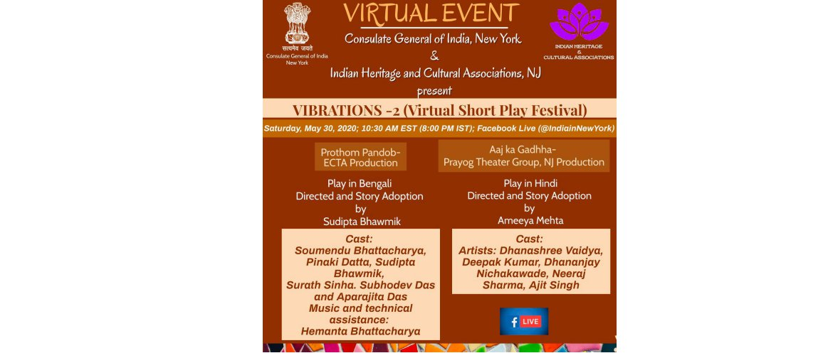 Vibrations 2 - Virtual Short Play Festival on May 30, 2020