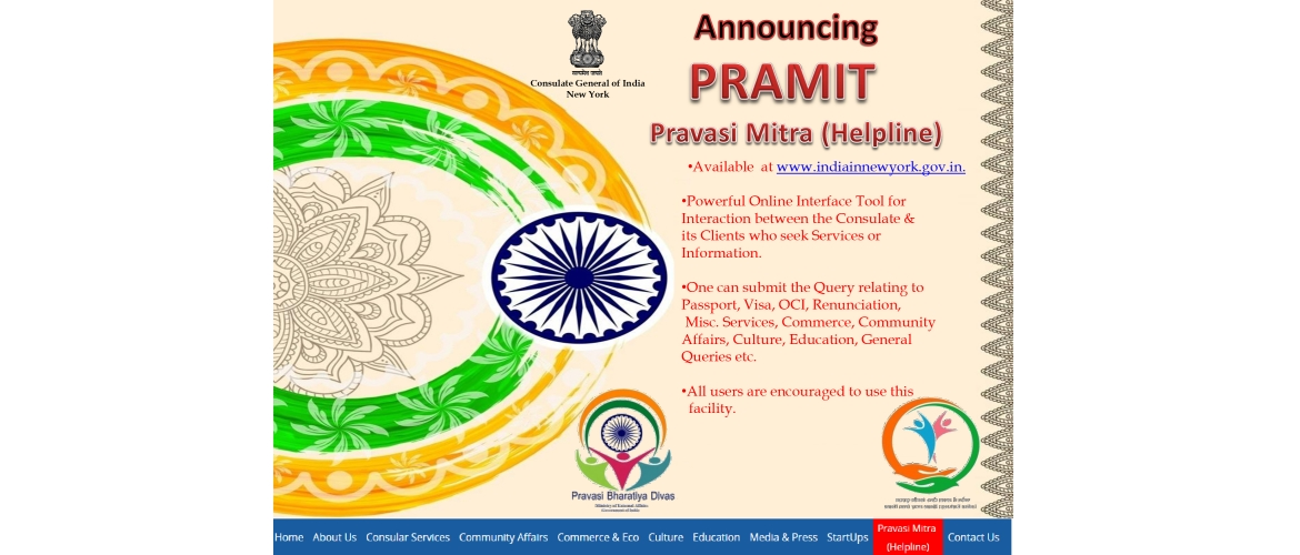 Powerful Online Interface Tool PRAMIT (Pravasi Mitra - Helpline) announced by Consulate