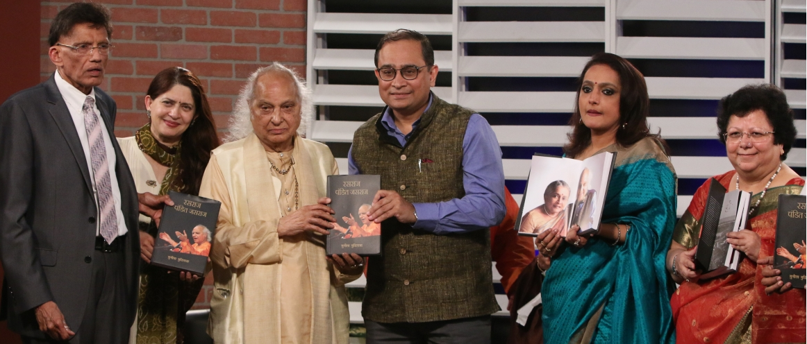 "Consul General Chakravorty released ""Rasraj Pandit Jasraj"" a biography of Pandit Jasraj, Padma Vibhusan written by Ms. Sunita Budhiraja hosted by TV Asia"