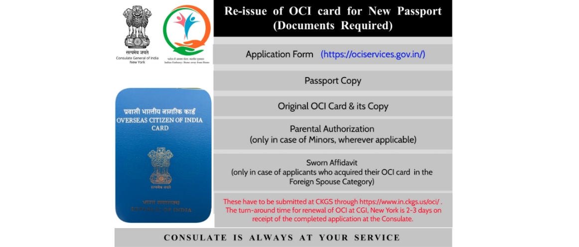 Documents required for re-issue of OCI card for New Passport