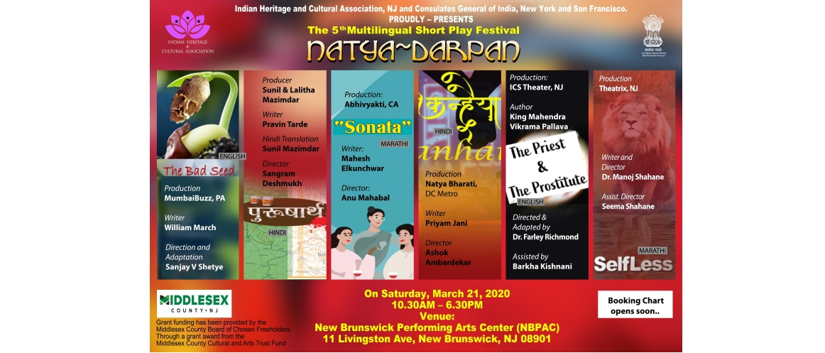 5th Multilingual Short Play Festival - Natya Darpan on March 21, 2020