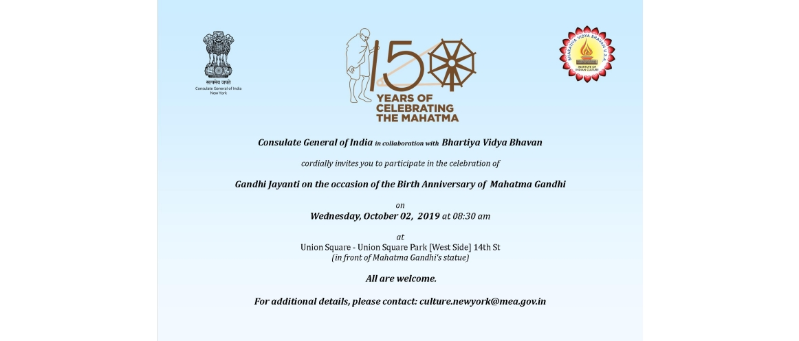 Welcome to Consulate General of India, New York (USA)