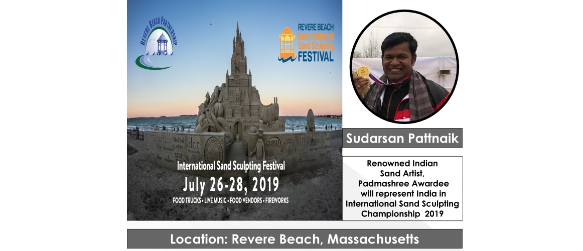 International Sand Sculpting Festival  2019