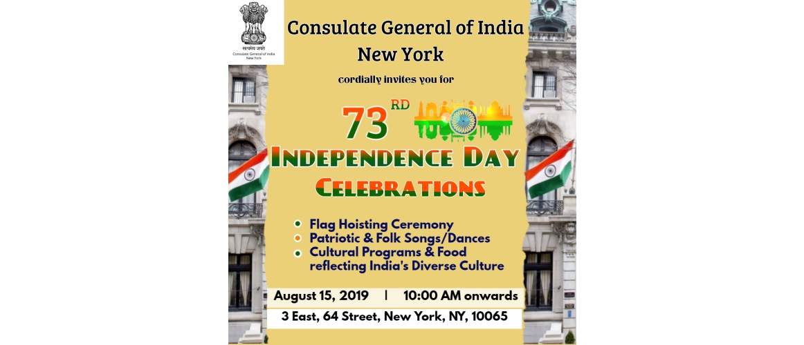 73rd  Independence Day Celebrations@Consulate