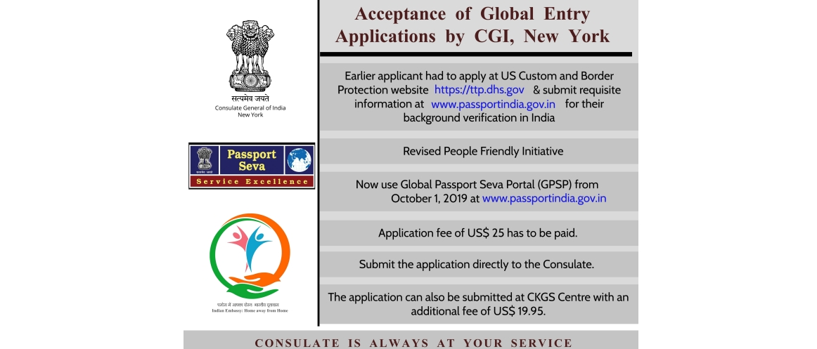 Acceptance of Global Entry Applications by CGI, New York