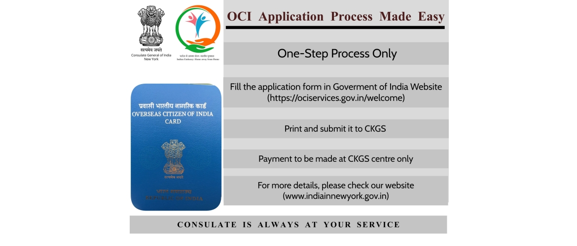 OCI Application Process Simplified