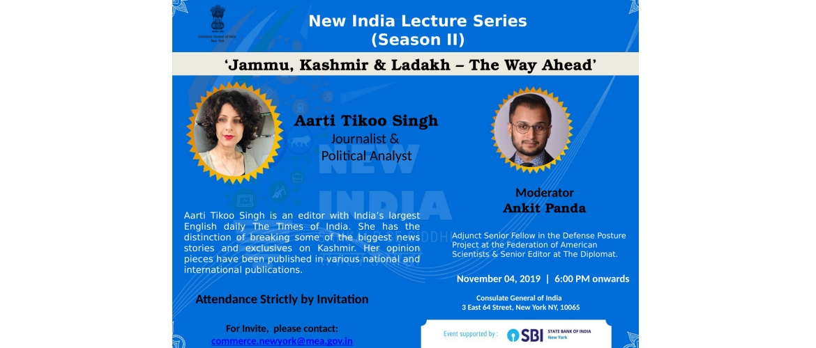 New India Lecture on Nov 04, 2019