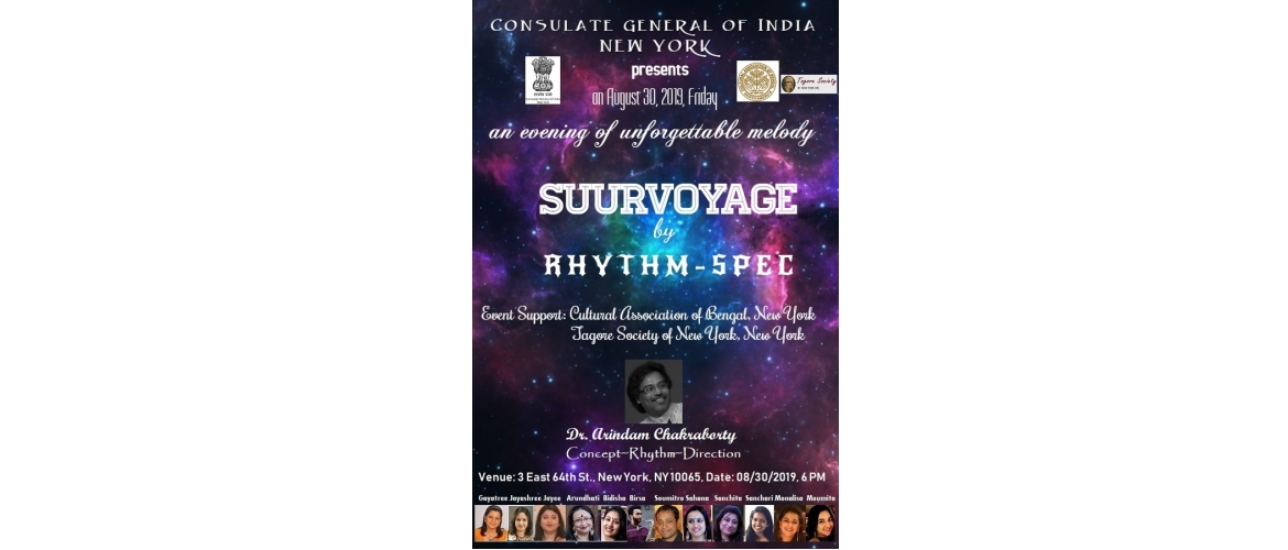 Suurvoyage by Rhythm Spec on August 30, 2019