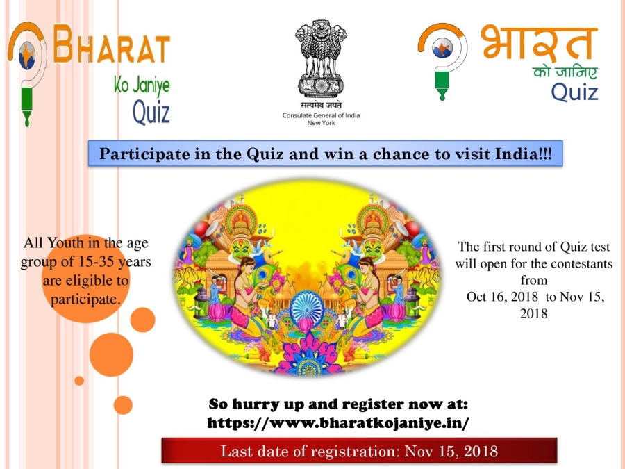 Welcome to consulate general of india new york usa registration open till oct 15 2018 participate in bharat ko janiye quiz to get a chance to visit india ccuart Gallery
